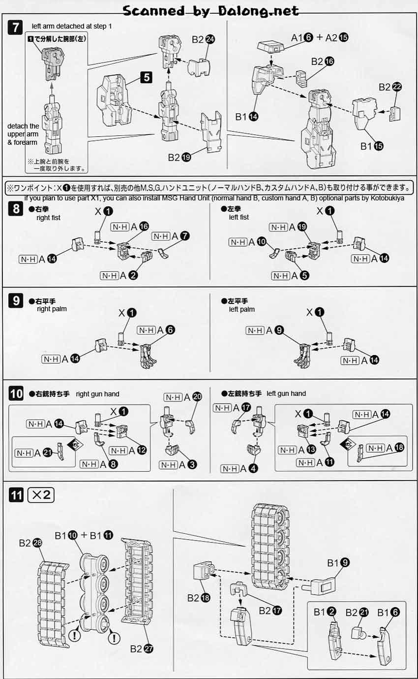 Frame Arms Type 32 Gourai English Manual & Color Guide