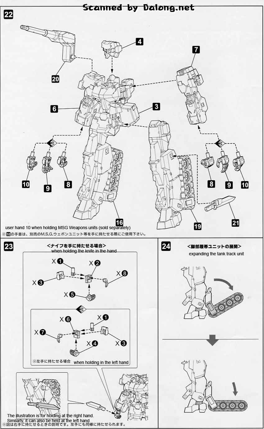 Frame Arms Type 32 Gourai English Manual & Color Guide