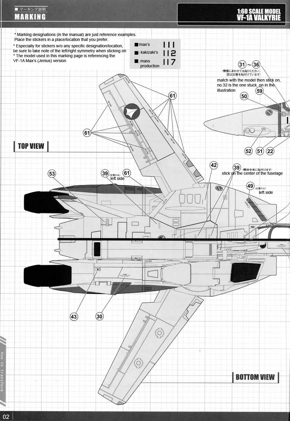 Yamato 1/60 VF-1A Maximilian Jenius TV Version