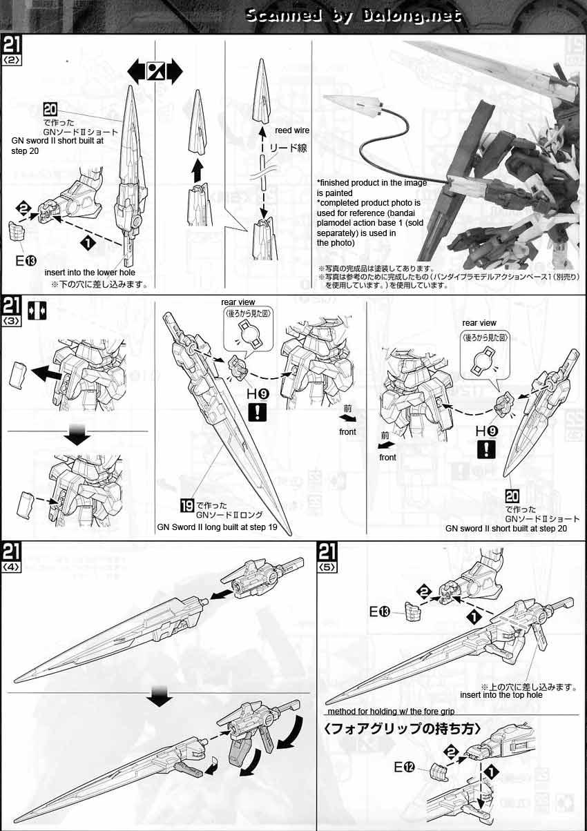 MG 00 Gundam Seven Sword /G English Manual & Color Guide