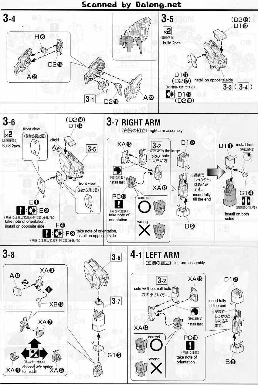 Gundam Deathscythe Hell Model Instructions