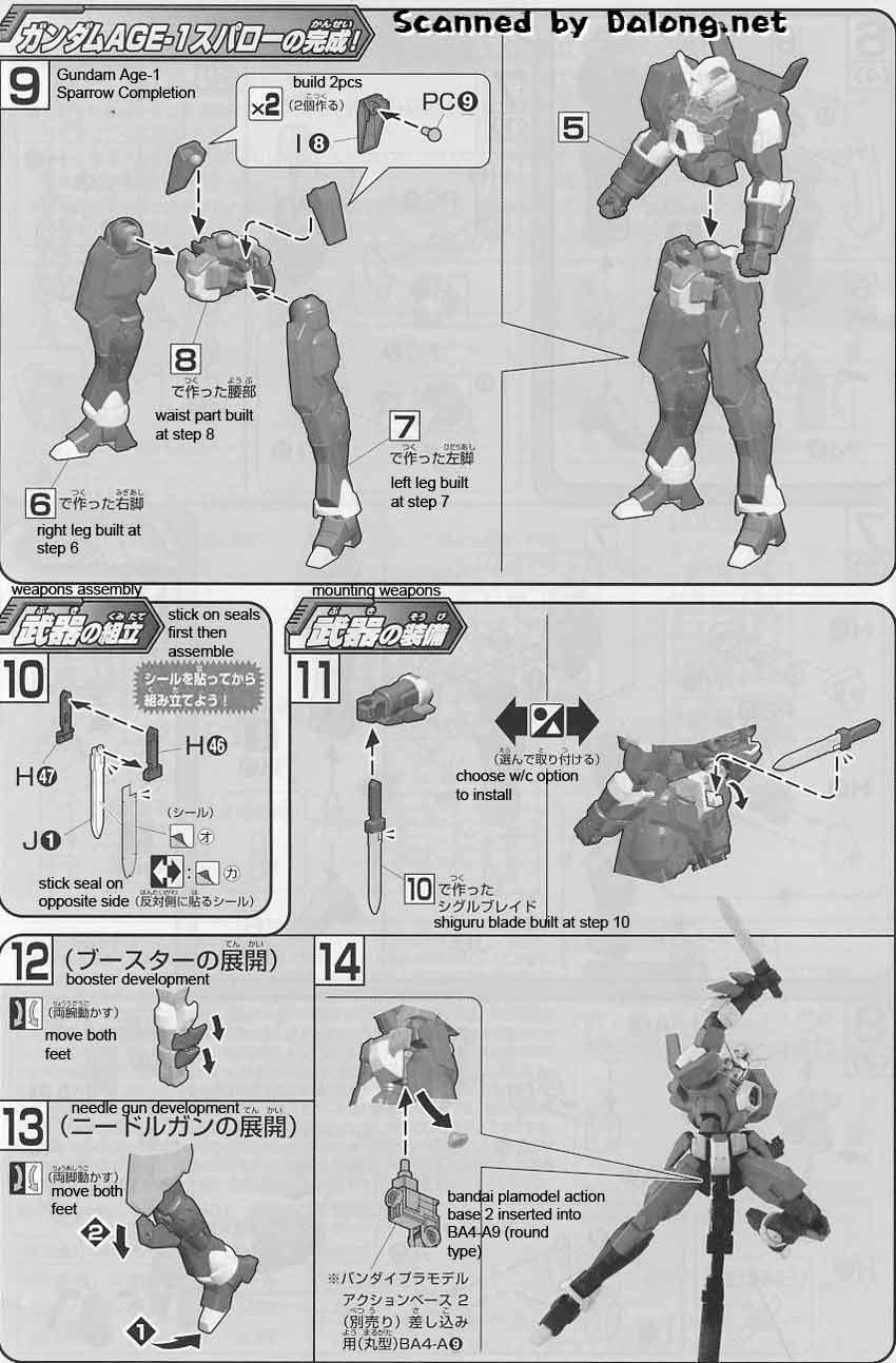 HG Gundam AGE-1 Spallow English Manual & Color Guide