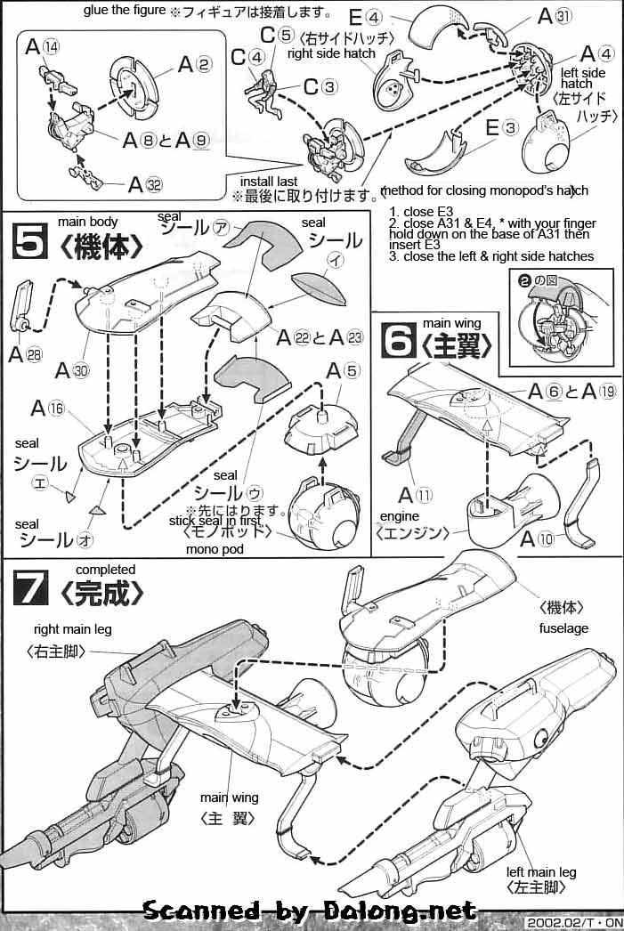 EX Model: Red Tail Mono Carrier English Manual & Color