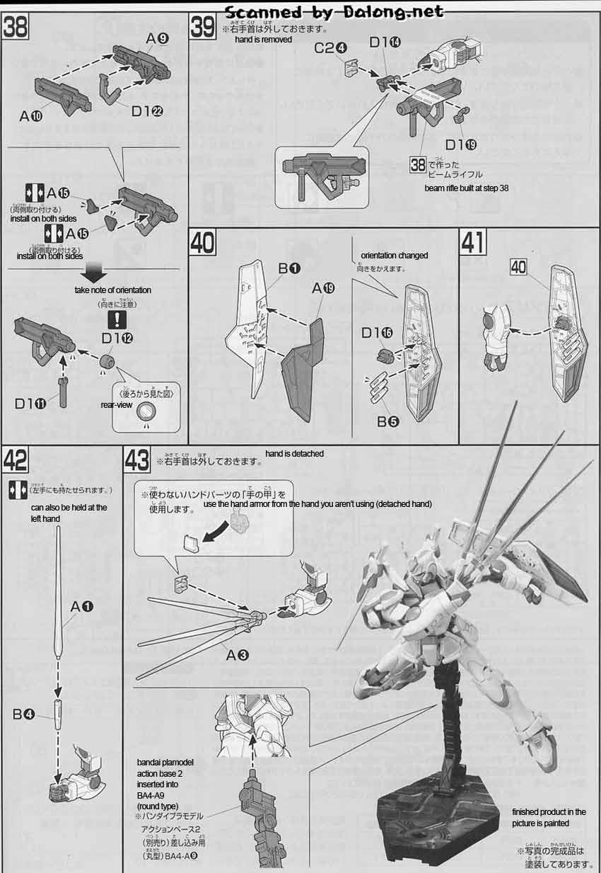 HG GPB-X80J Beginning J Gundam English Manual & Color
