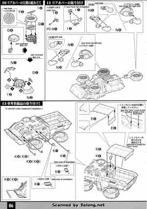 1/35 UC Hard Graph EFGF MS[G] Platoon Briefing Set English