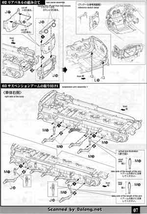 U.C. Hard Graph E.F.G.F. M61A5 Main Battle Tank English