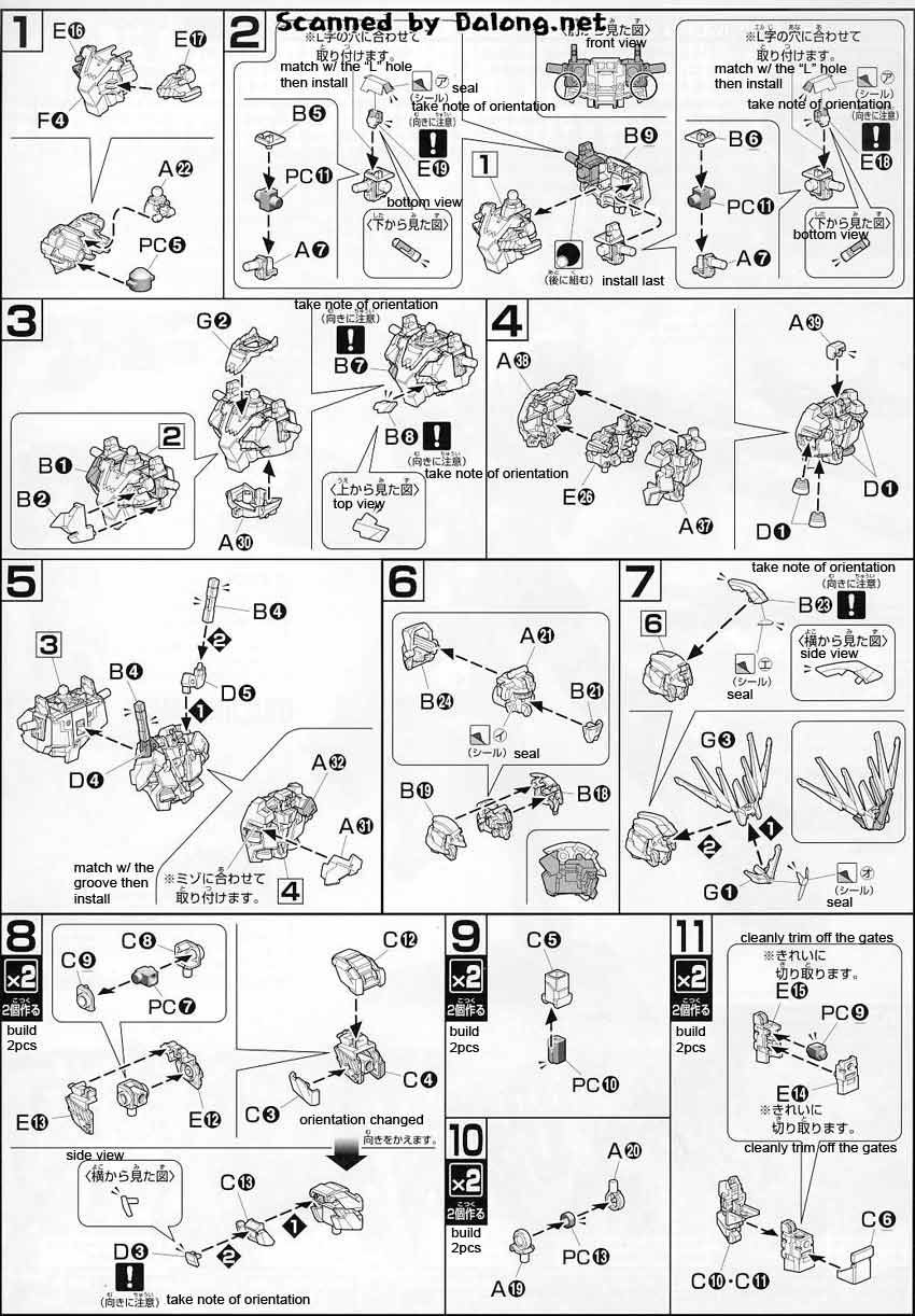 HG RX-0 Unicorn Gundam 02 Banshee (Destroy Mode) English