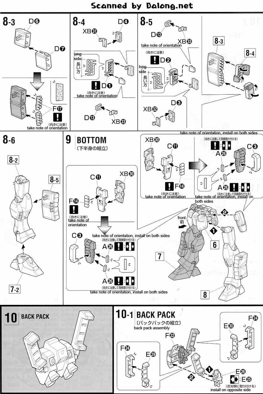 MG Gundam Heavyarms EW Ver English Manual & Color Guide