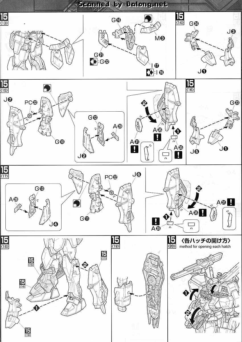 MG Duel Gundam Assault Shroud English Manual & Color Guide