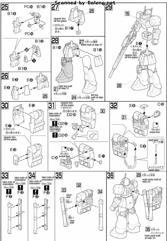 HG Zaku I Sniper Type (Yonem Kirks) English Manual & Color