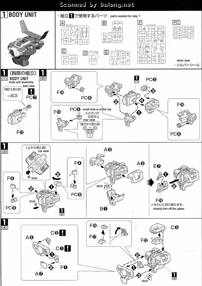 MG Gundam AGE-1 Normal English Manual & Color Guide