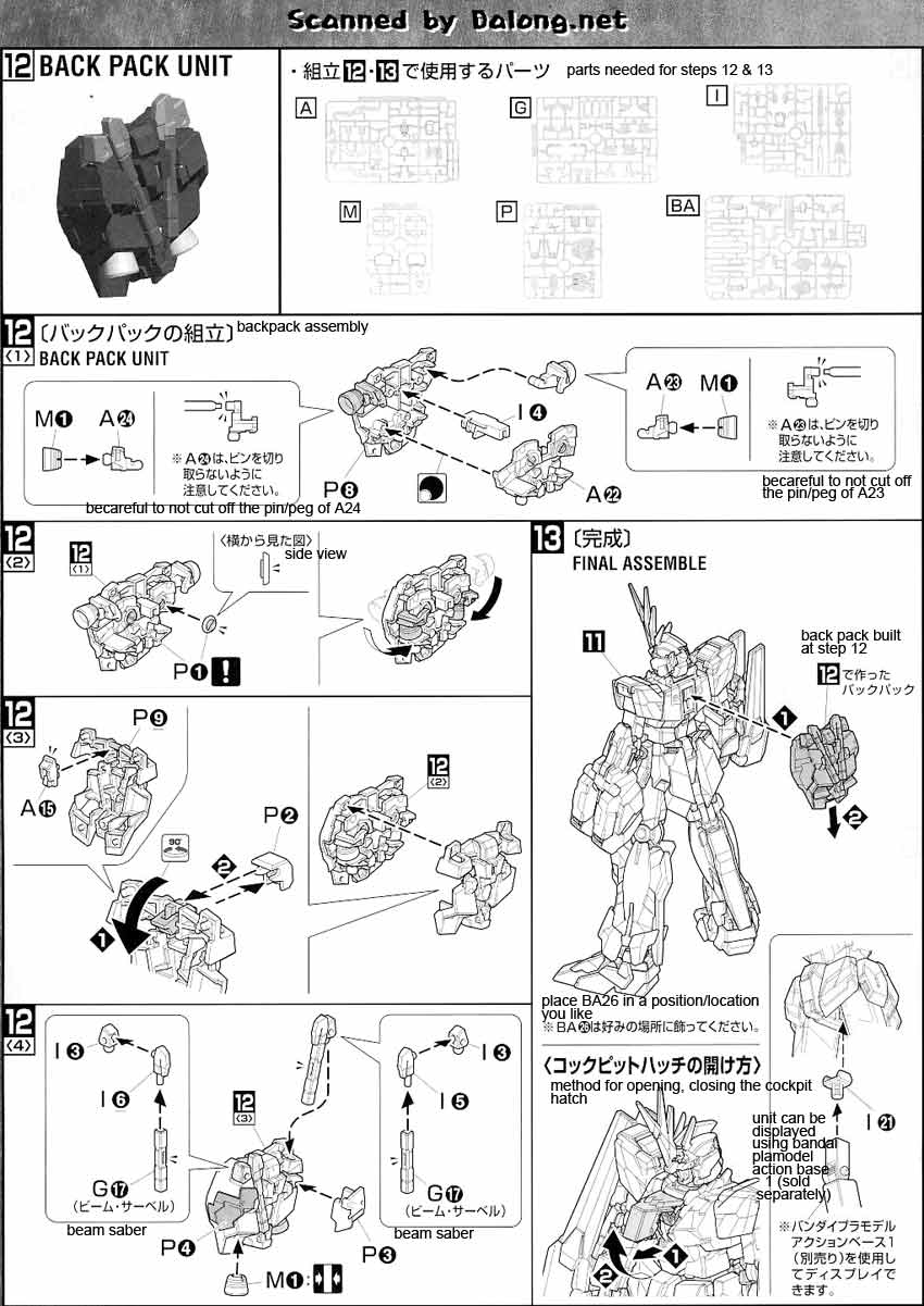 MG Unicorn Gundam 02 Banshee English Manual & Color Guide