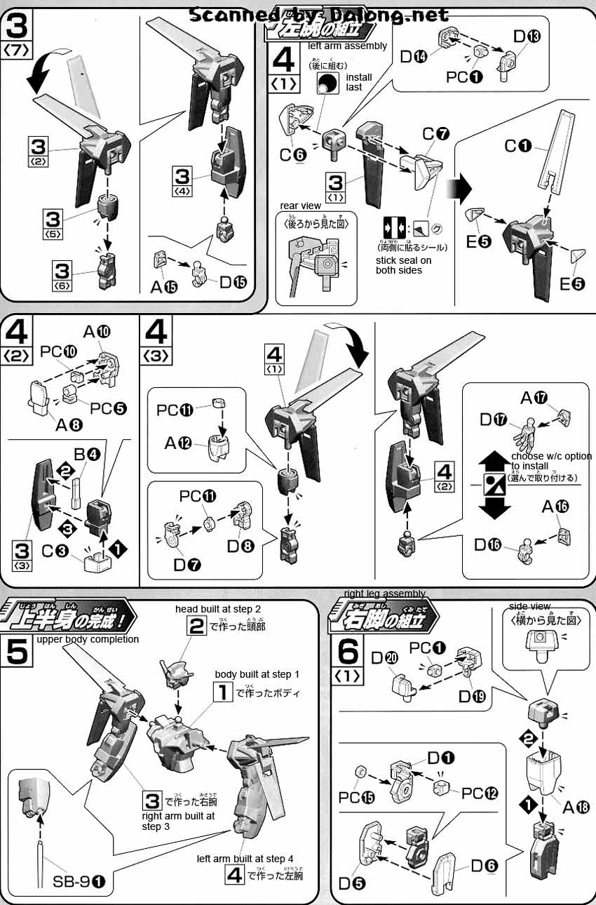 HG Gundam AGE-3 Normal English Manual & Color Guide
