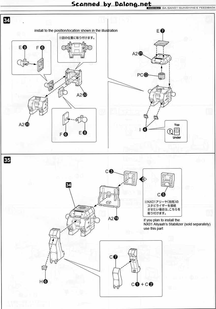 GAN01 Sunshine-E Feedback English Manual & Color Guide