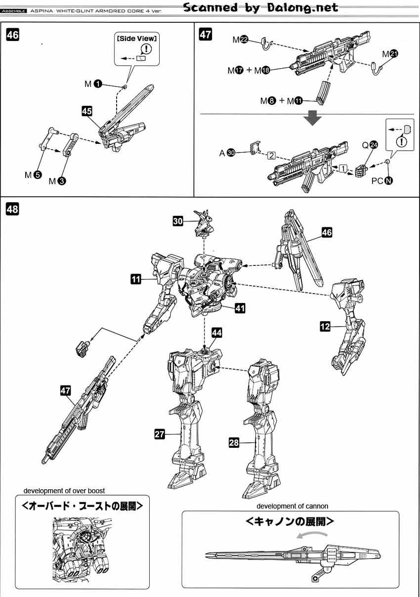 Aspina White Glint Armored Core Ver 4 English Manual