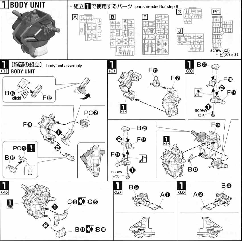 MG Lukas's Strike E + I.W.S.P. English Color Guide