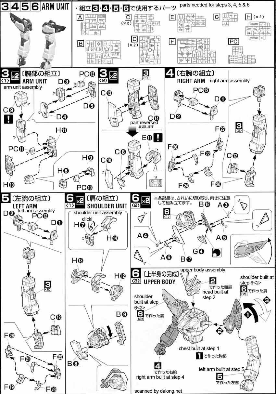 MG Lukas's Strike E + I.W.S.P. English Color Guide