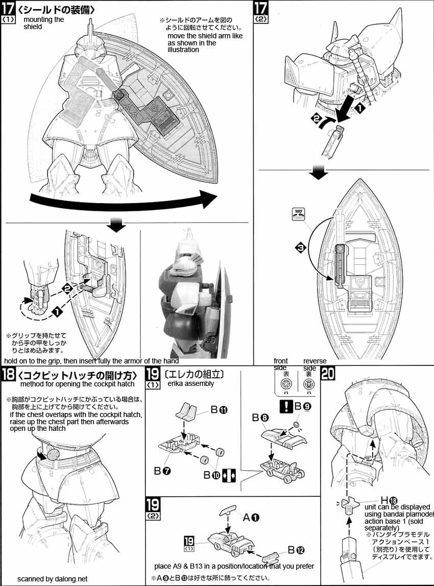 MG Gelgoog of Char Aznable ver.2.0 English Color Guide