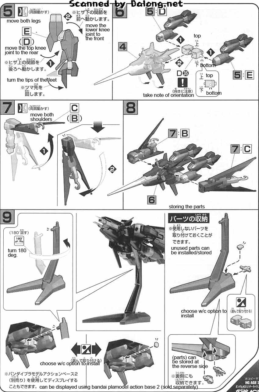 HG Gundam AGE-2 Dark Hound English Color Guide & Manual