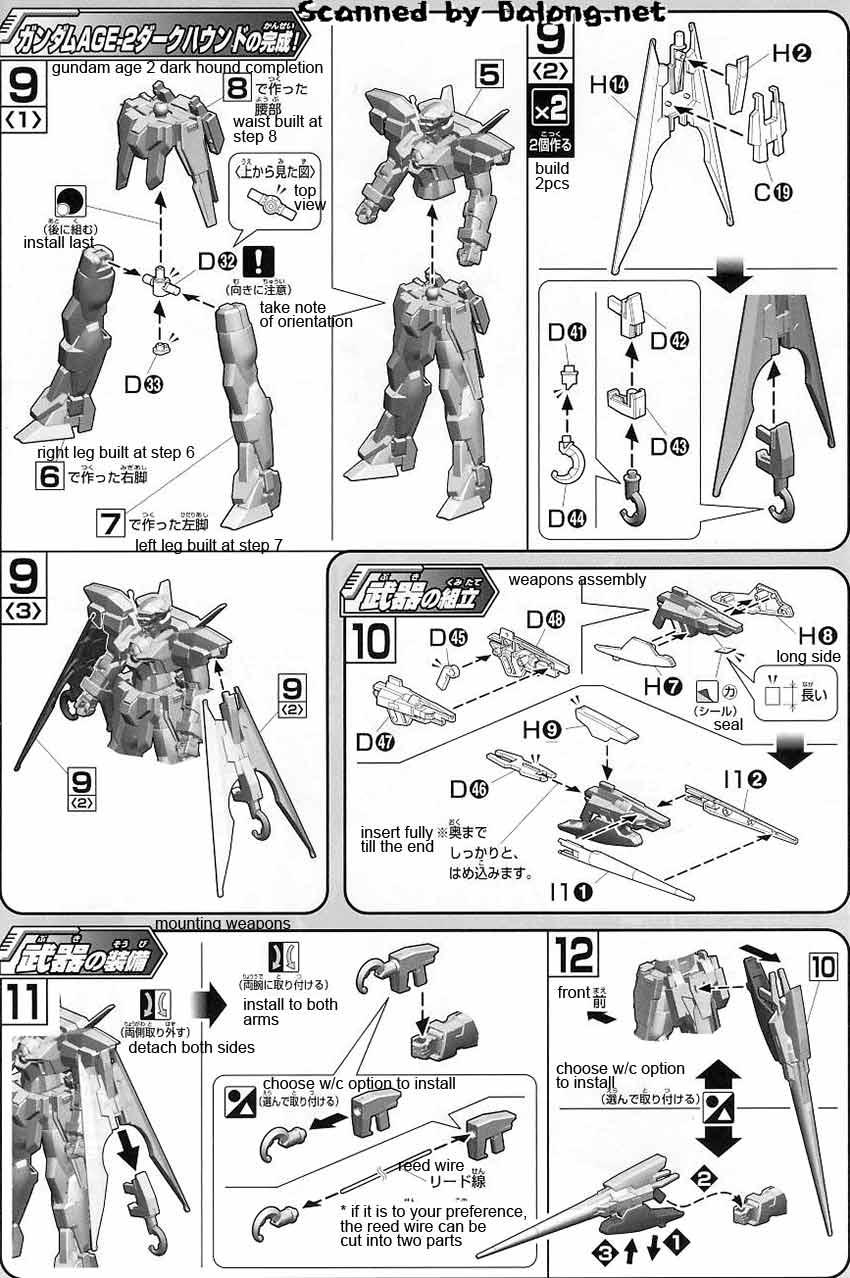 HG Gundam AGE-2 Dark Hound English Color Guide & Manual