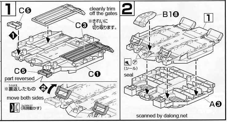 HG Base Jabber (Unicorn Ver) English Manual & Color Guide