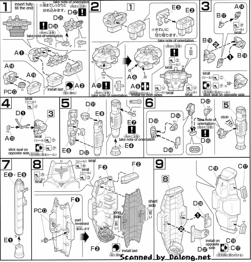 HG RX-78GP02A Gundam GP02A English Manual & Color Guide