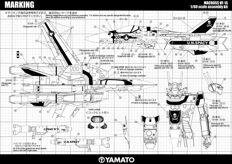Yamato 1/60 VF-1 No Paint Kit w/ Bonus parts English