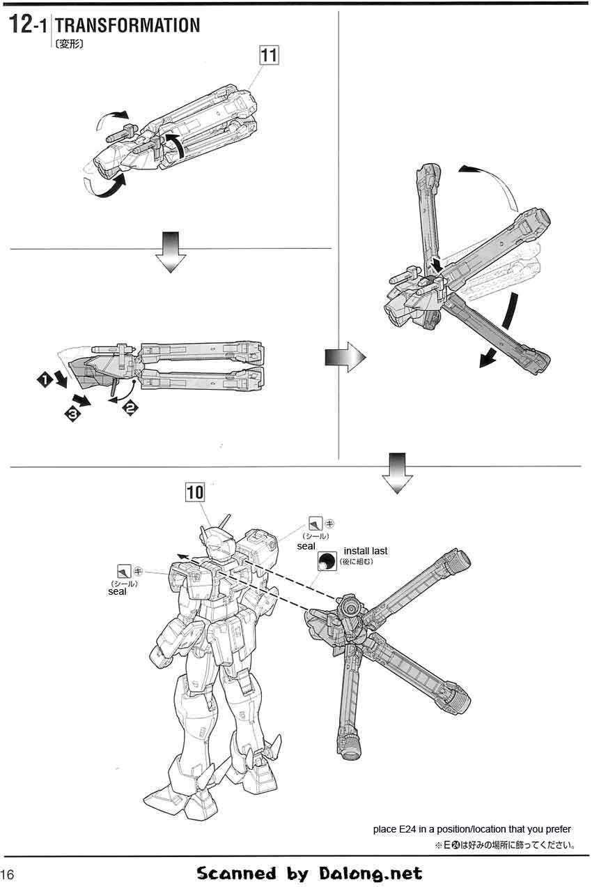 MG Cross Bone Gundam X1 Ver.Ka English Manual & Color