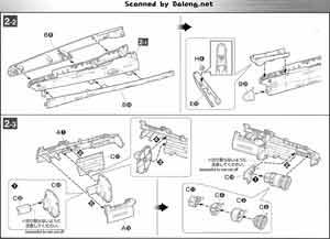 1/1000 Space Battleship Yamato 2199 English Manual & Color