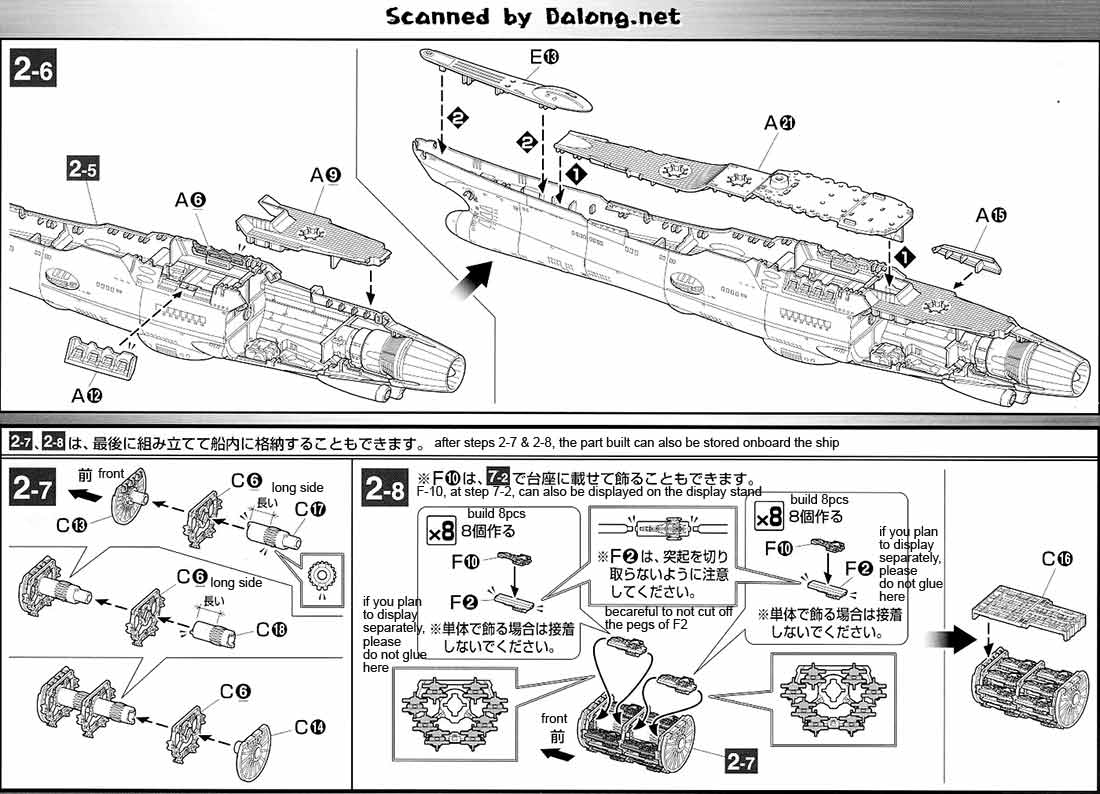1/1000 Space Battleship Yamato 2199 English Manual & Color