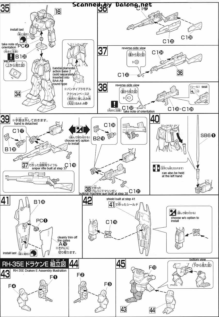 HG RGM-79SP GM Sniper II English Manual & Color Guide