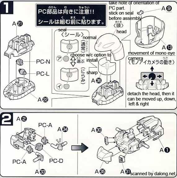 SD Gunner Zaku Warrior (Lunamaria Hawke) English Manual