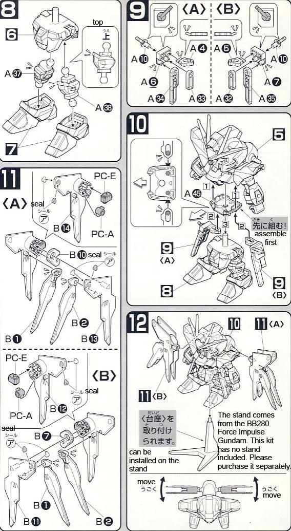 SD Strike Freedom Gundam English Manual & Color Guide