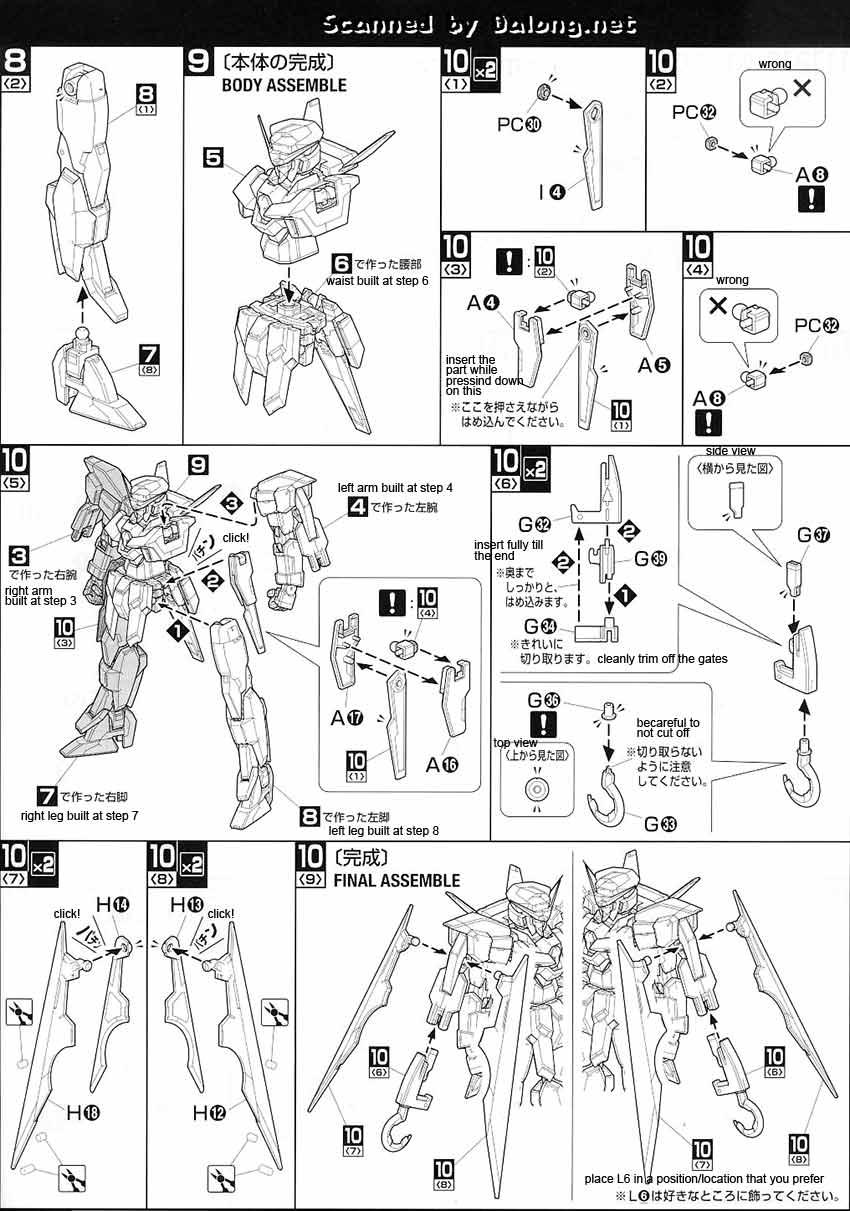 MG Gundam AGE-2 Dark Hound English Manual & Color Guide