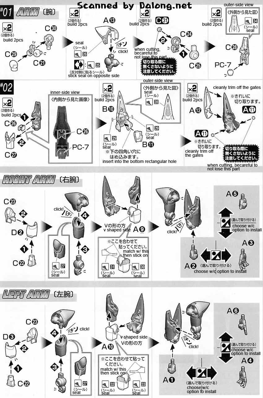 Figure-rise 6 Wild Tiger English Manual & Color Guide