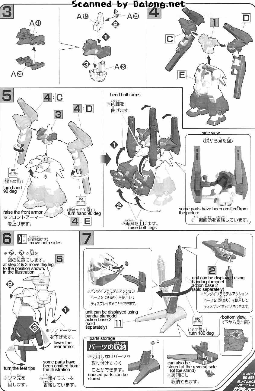 HG Gundam AGE-3 Fortress English Manual & Color Guide