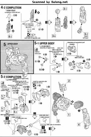 mech9: MG RX-93 Nu Gundam Ver Ka Construction Manual