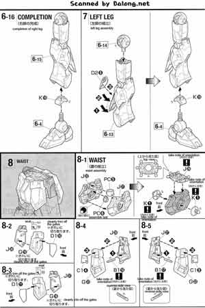 mech9: MG RX-93 Nu Gundam Ver Ka Construction Manual