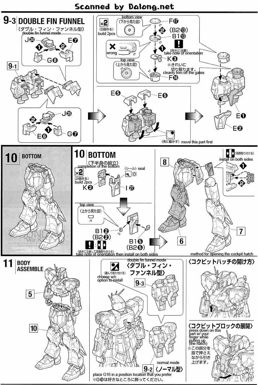 MG RX-93 Nu Gundam Ver Ka English Manual & Color Guide