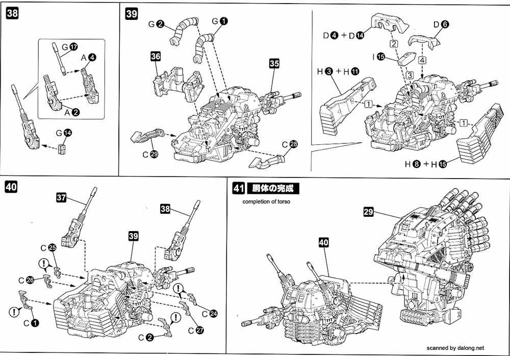 1/72 HMM Dibison Thoma ver English Manual & Color Guide