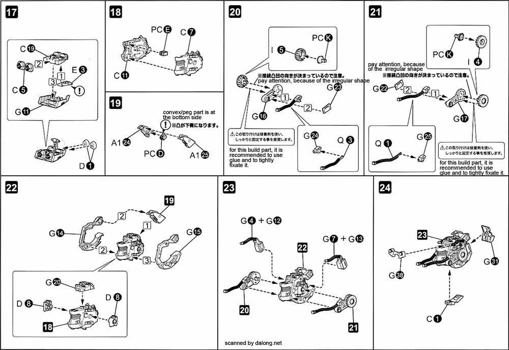1/72 HMM Lightning Saix Irvine Special English Manual