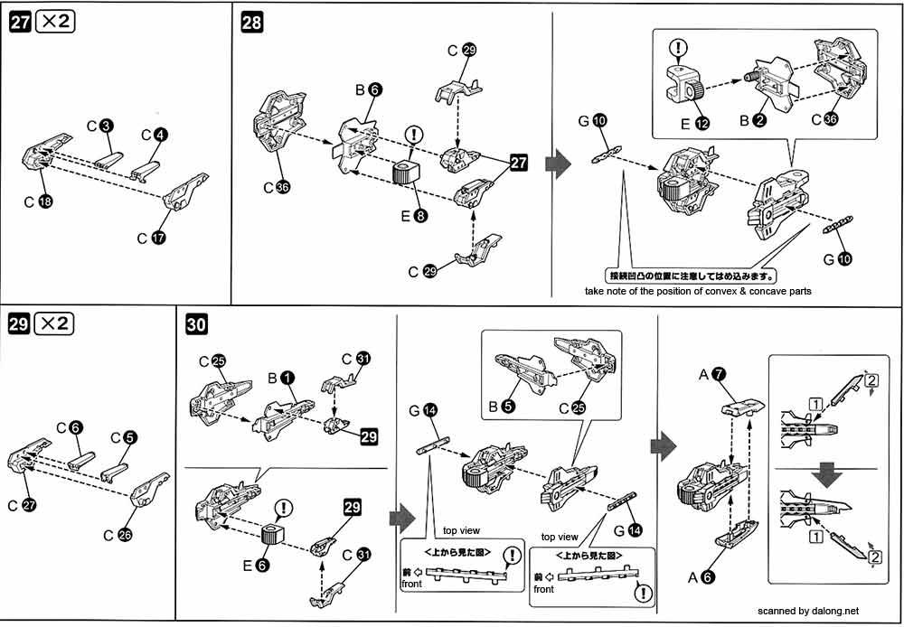 1/72 HMM Geno Breaker Raven Ver English Manual & Color