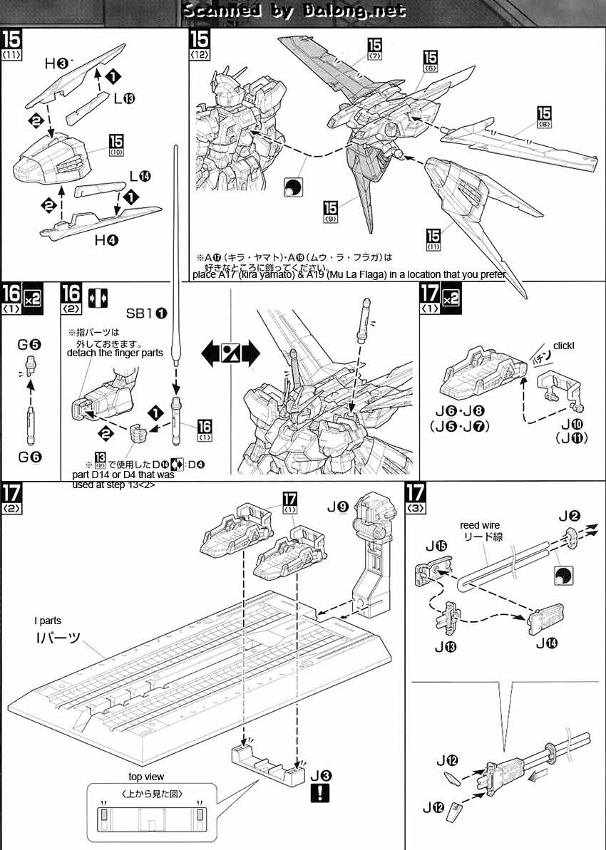 MG Aile Strike Gundam Ver. RM English Manual & Color Guide