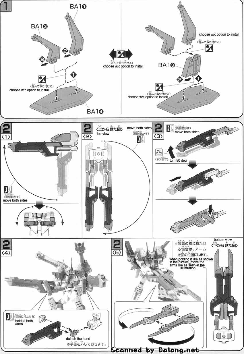 HG Verde Buster Gundam English Manual & Color Guide