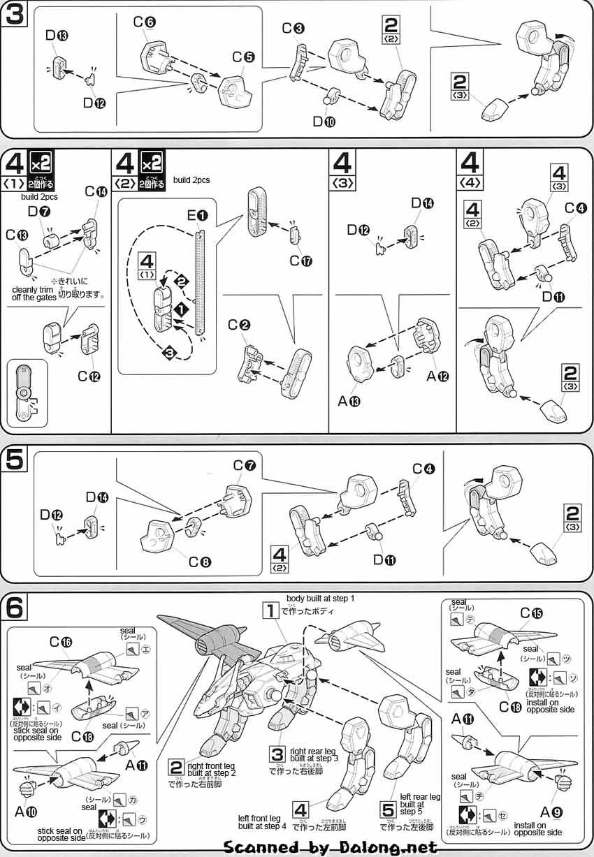 HG Kerberos BuCUE Hound English Manual & Color Guide