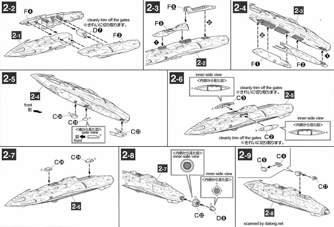 1/1000 Garmillas Ship Set 1 English Manual & Color Guide