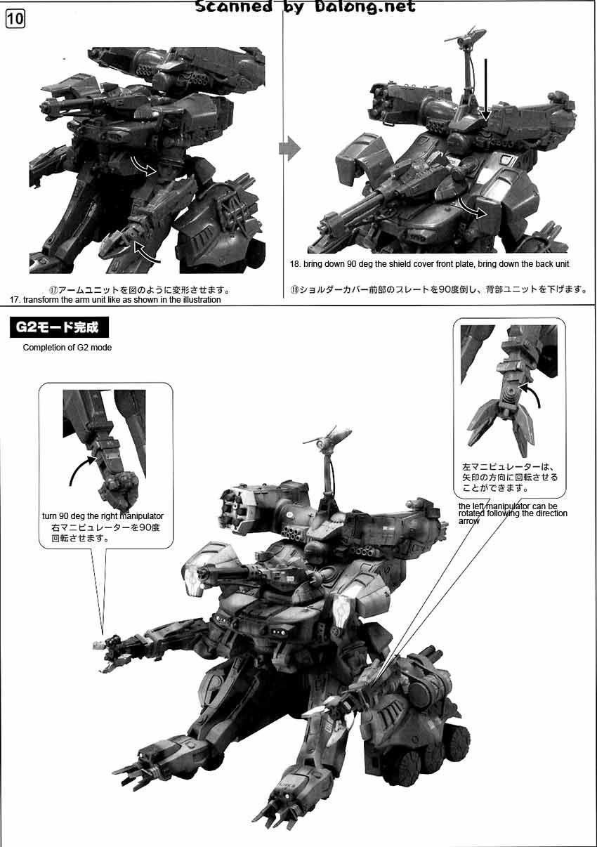 1/35 Gunhed Unit No. 507 English Manual & Color Guide