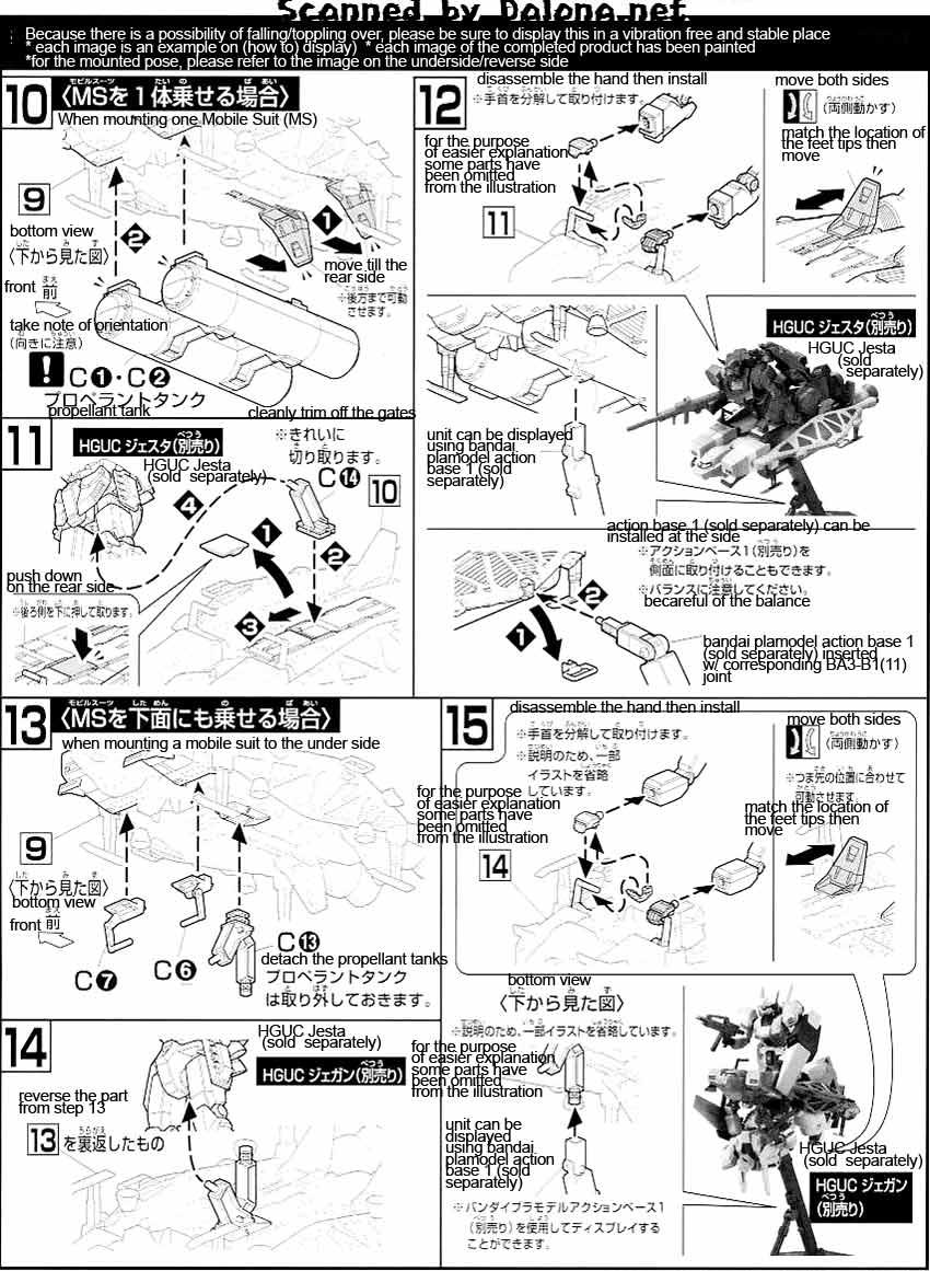 HG Type 89 Base Jabber English Manual & Color Guide