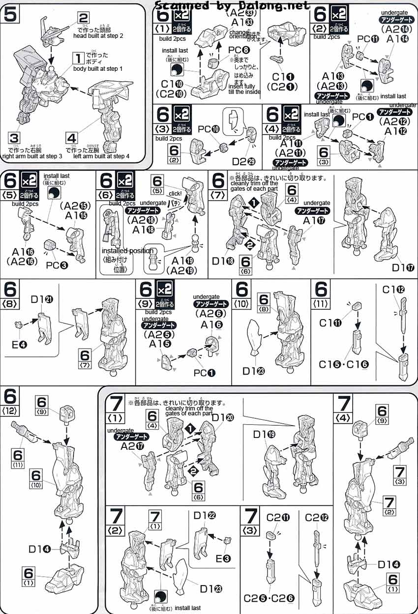 HG Gundam Astray Blue Frame Second L English Manual