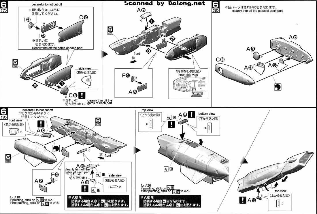 Bandai 1/72 VF-1A/S Valkyrie English Manual & Color Guide
